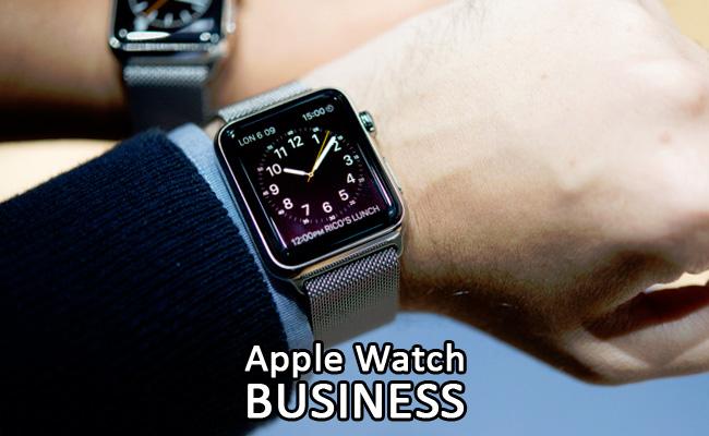 Apple watch per il business