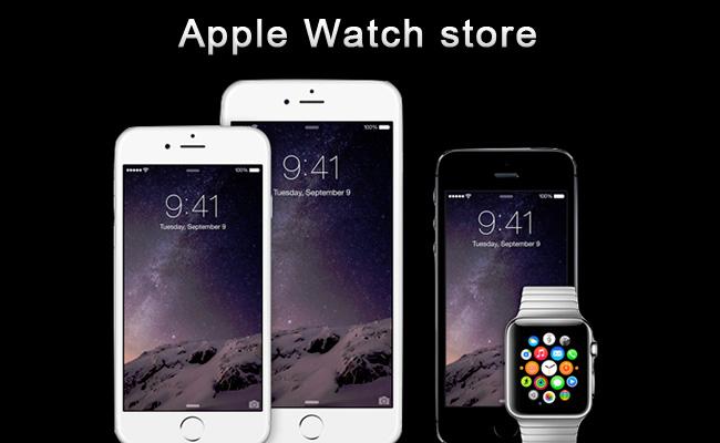 Apple Watch store