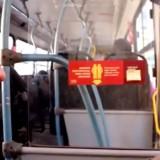Come fare amicizia sui mezzi pubblici
